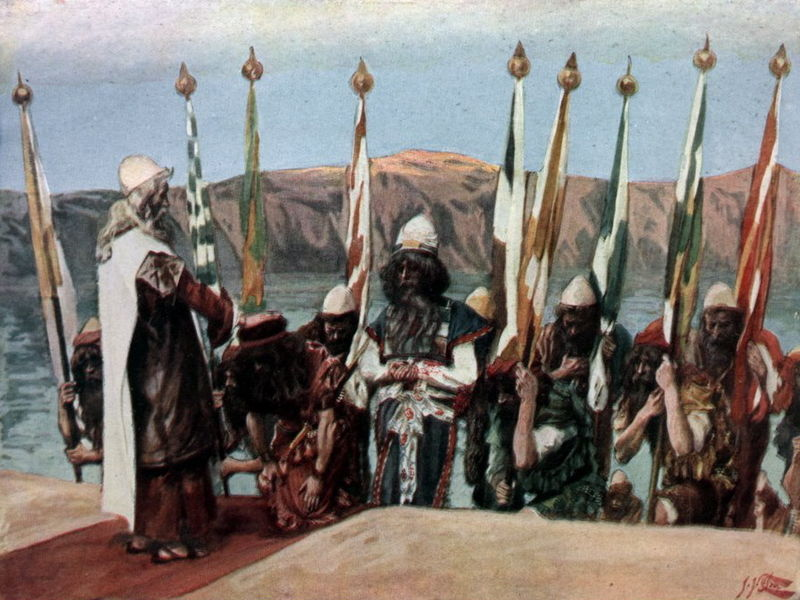 800px-Tissot_Moses_Blesses_Joshua_Before_the_High_Priest